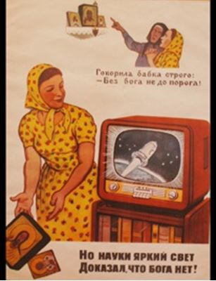 Russian anti-god poster